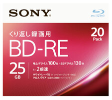 20BNE1VJPS2 2,680円(税抜)
