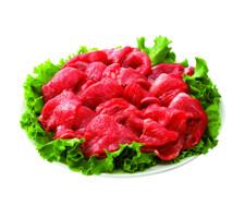 牛肉かたロース切り落し 188円(税抜)
