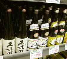 八海山特別本醸造 1,580円(税抜)