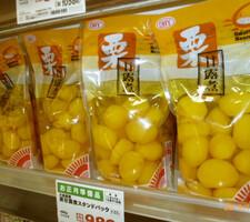 栗甘露煮スタンドパック 980円(税抜)