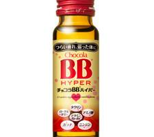 チョコラBBハイパー 880円(税抜)