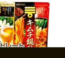 ミツカン鍋つゆ 247円(税抜)