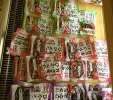 甘さをひかえた豆 137円(税抜)