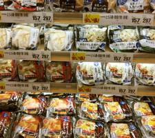 とうふ麺、厚揚げ煮 157円(税抜)