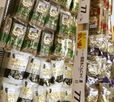 こんにゃく 77円(税抜)