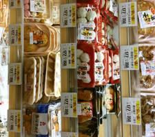 おでん種各種 177円(税抜)