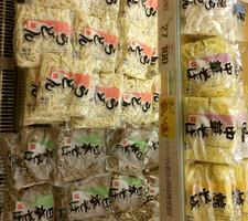 麺各種 27円(税抜)