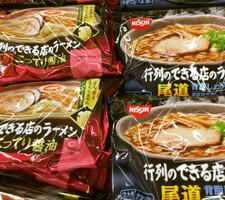 行列のできるラーメン 297円(税抜)