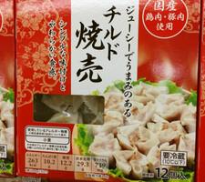 焼売 77円(税抜)
