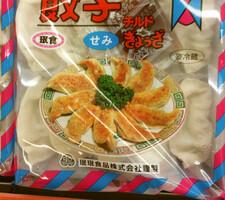 餃子 77円(税抜)