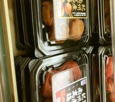 紀州産南高梅 397円(税抜)