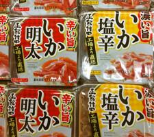 いか塩辛、いか明太 287円(税抜)
