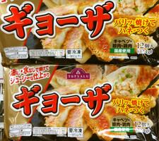 冷凍餃子 158円(税抜)