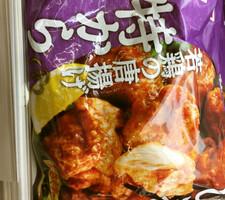 特から 377円(税抜)