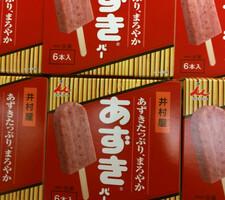 あずきバーマルチ 197円(税抜)