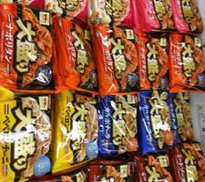 大盛りスパゲティ 157円(税抜)