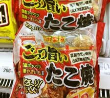 ごっつ旨いたこ焼き 327円(税抜)