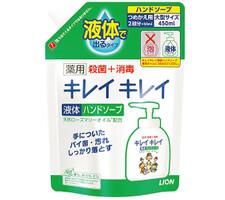 キレイキレイ薬用ハンドソープ詰替・大型 257円(税抜)
