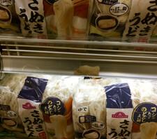 冷凍さぬきうどん 275円(税抜)
