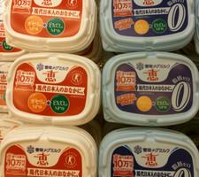 ナチュレ恵 127円(税抜)