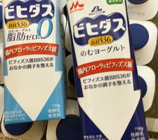 ビヒダスのむヨーグルト 157円(税抜)