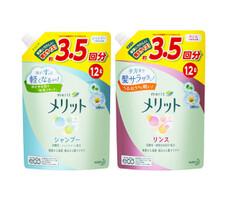 メリット詰替 797円(税抜)