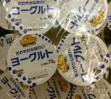 ヨーグルト4p 98円(税抜)