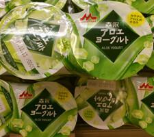 アロエヨーグルト2p 127円(税抜)
