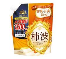 太陽のさちEX薬用ボディソープ詰替 797円(税抜)