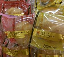シュークリーム 87円(税抜)