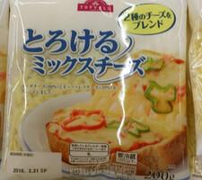 とろけるミックスチーズ 298円(税抜)