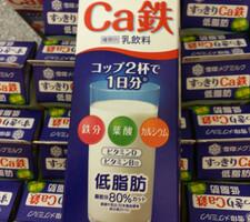 すっきりCa鉄 147円(税抜)