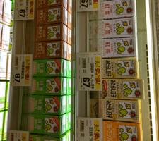 豆乳飲料 67円(税抜)