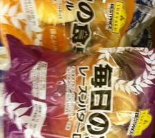 バターロール 87円(税抜)