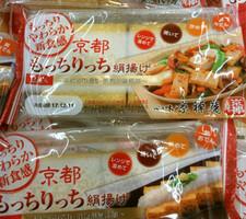 絹厚揚げ 97円(税抜)