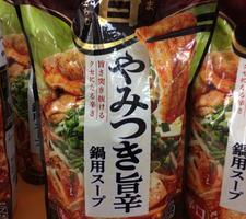 モランボンやみつき旨辛鍋スープ 278円(税抜)