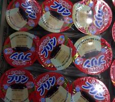 なめらかプリン3p 87円(税抜)