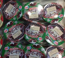 ゼリー3p 87円(税抜)
