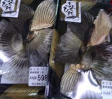 ふぐひれ 598円(税抜)