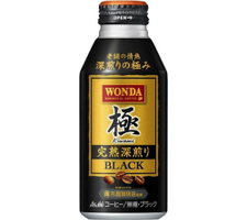 ワンダ極完熟深煎りブラックボトル 70円(税抜)