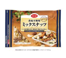 食塩不使用ミックスナッツ 498円(税抜)