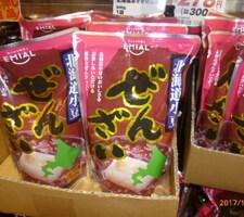 北海道あずきぜんざい 278円(税抜)