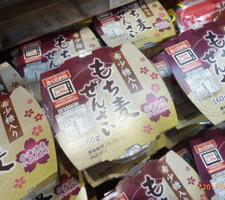 希少糖 もち麦入ぜんざい 158円(税抜)