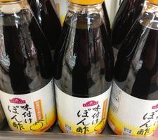 味付けぽん酢 128円(税抜)