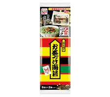永谷園 お茶づけ海苔 295円(税抜)