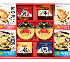 <マルハニチロ>水産缶詰・瓶詰・茶漬け詰合せ 2,500円(税抜)