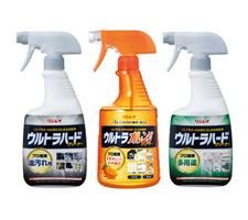 ウルトラオレンジ・ハードクリーナー 各種 980円(税抜)