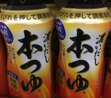 濃いだし本つゆ 177円(税抜)