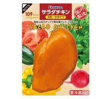 伊藤ハム サラダチキンスモーク 198円(税抜)