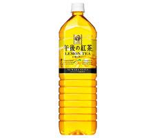 キリン 午後の紅茶レモンティー 148円(税抜)